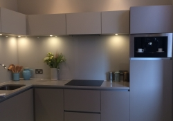latest project kitchen in Central london